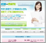 jobmate.jpg